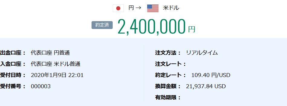 f:id:okometsubu-blog:20200109221213p:plain