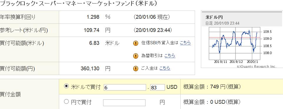 f:id:okometsubu-blog:20200109234952p:plain