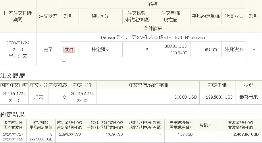 f:id:okometsubu-blog:20200124235652p:plain