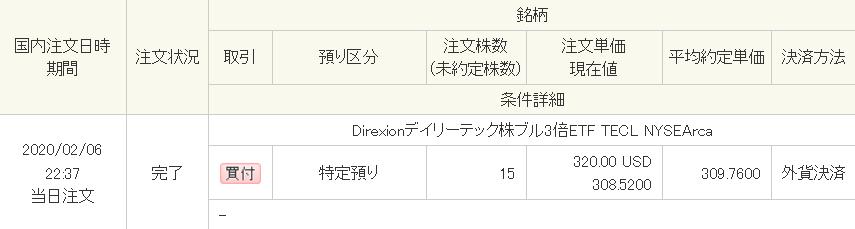 f:id:okometsubu-blog:20200206234850p:plain