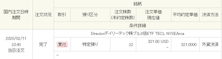 f:id:okometsubu-blog:20200211234923p:plain