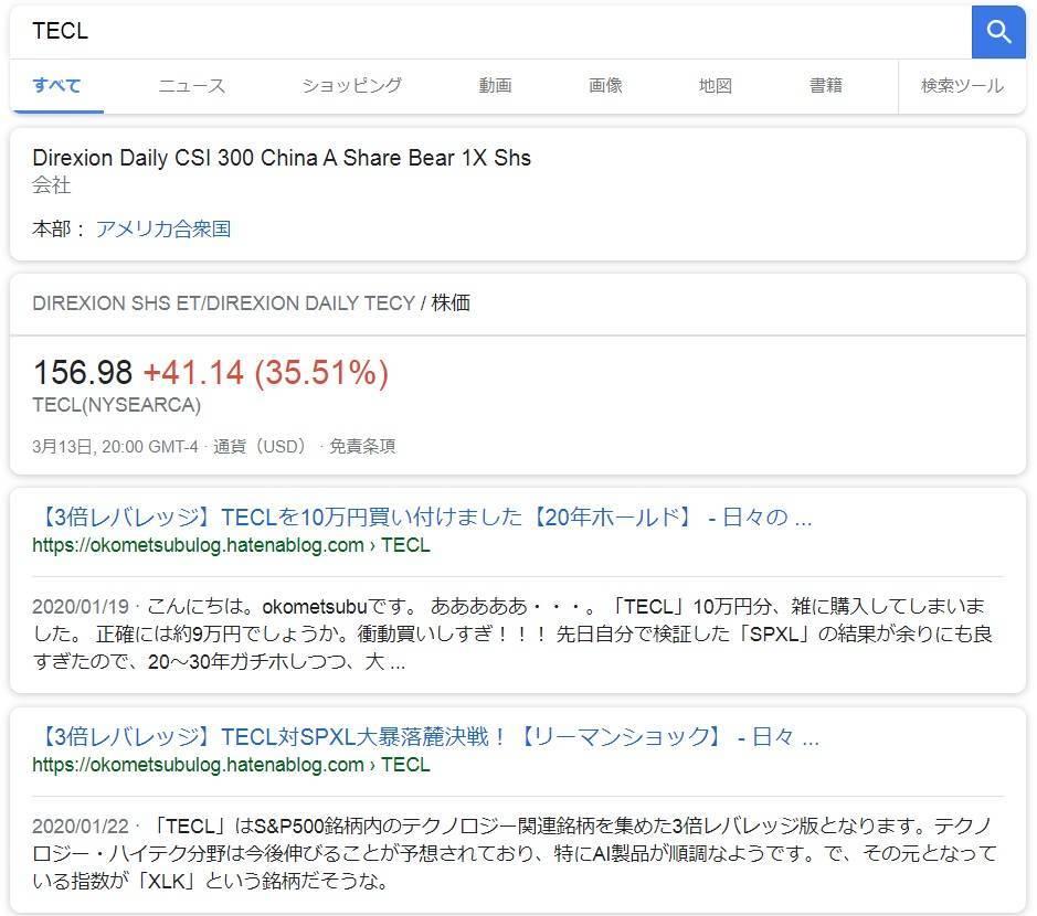 f:id:okometsubu-blog:20200314134924j:plain