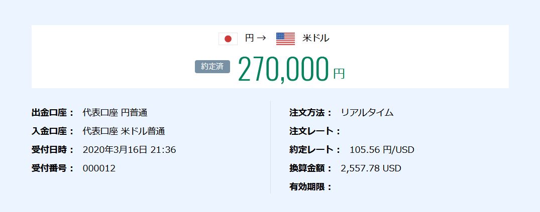 f:id:okometsubu-blog:20200317145814p:plain