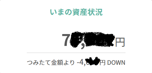 f:id:okometsubu-blog:20200424110842p:plain