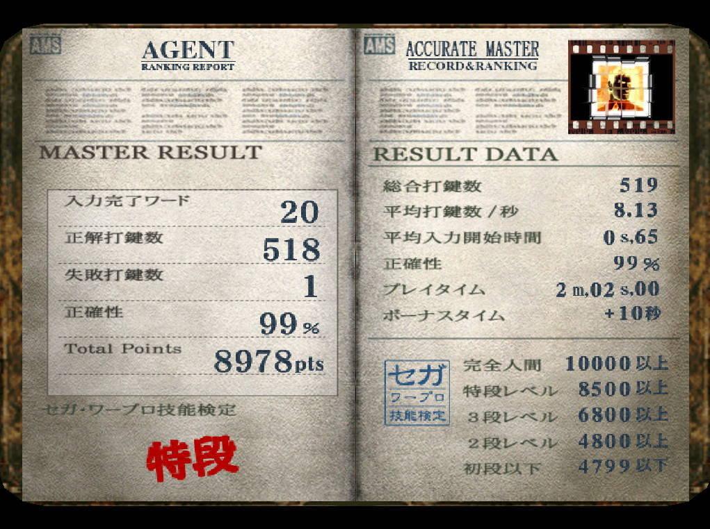 f:id:okometsubu-blog:20200511111351j:plain