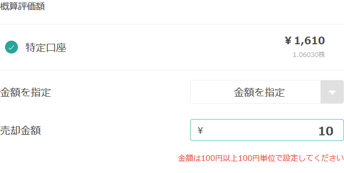 f:id:okometsubu-blog:20200523172943p:plain