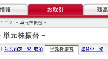 f:id:okometsubu-blog:20200523173550p:plain