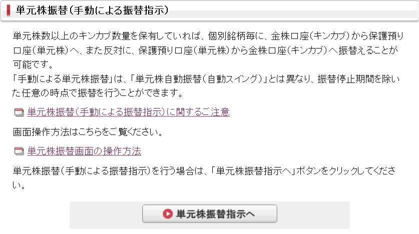 f:id:okometsubu-blog:20200523173645p:plain