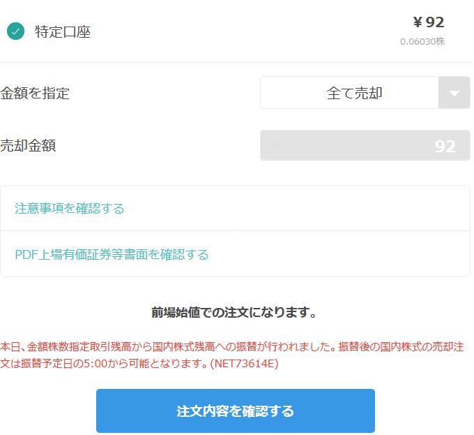 f:id:okometsubu-blog:20200523175349p:plain