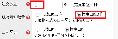 f:id:okometsubu-blog:20200526075354p:plain