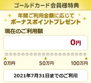 f:id:okometsubu-blog:20200720222432p:plain