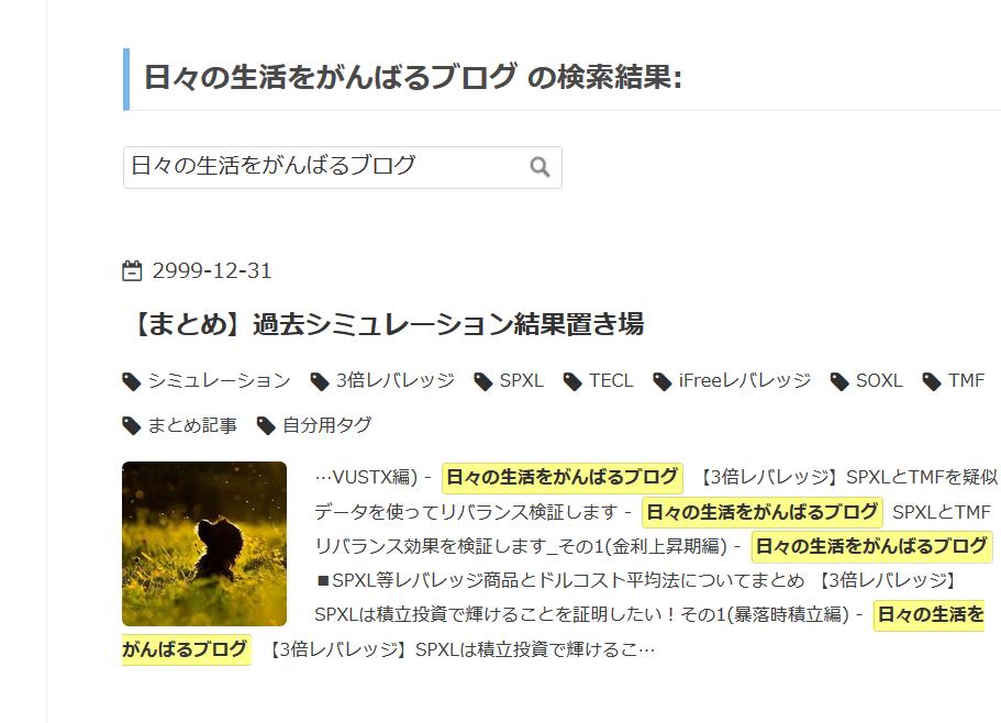f:id:okometsubu-blog:20200812175947p:plain
