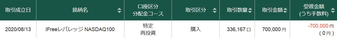 f:id:okometsubu-blog:20200814174645p:plain