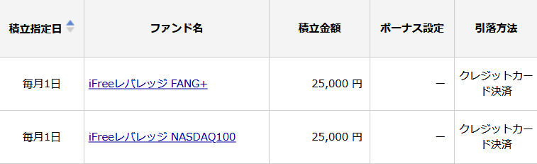 f:id:okometsubu-blog:20200911093122p:plain