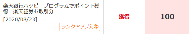 f:id:okometsubu-blog:20200915095401p:plain
