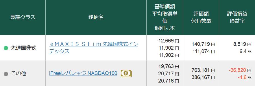 f:id:okometsubu-blog:20200927142859p:plain
