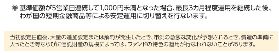 f:id:okometsubu-blog:20201007221811p:plain