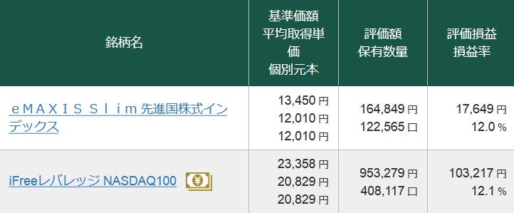 f:id:okometsubu-blog:20201018172617p:plain