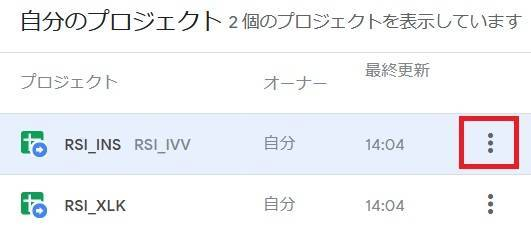 f:id:okometsubu-blog:20201018220915j:plain