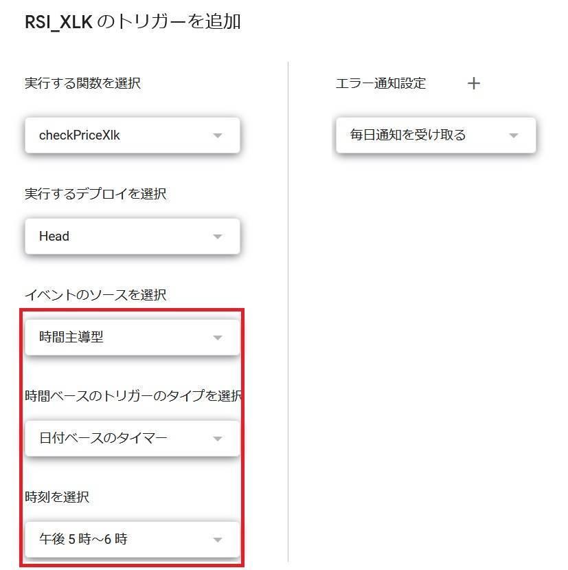 f:id:okometsubu-blog:20201018221030j:plain