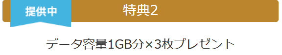 f:id:okometsubu-blog:20201023161019p:plain