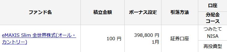 f:id:okometsubu-blog:20201102170731p:plain