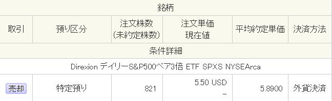f:id:okometsubu-blog:20201104143744p:plain