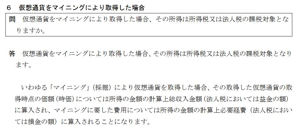 f:id:okometsubu-blog:20201105174350p:plain
