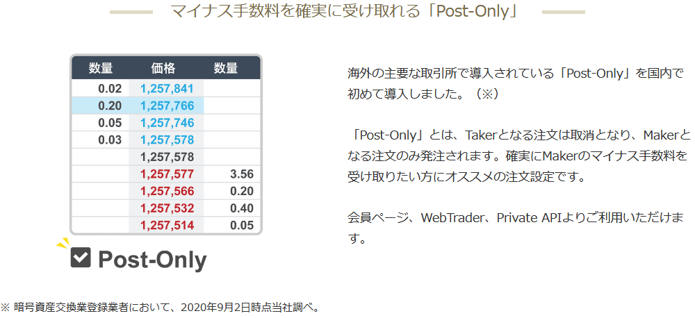 f:id:okometsubu-blog:20201106110026p:plain