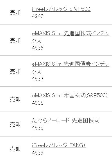 f:id:okometsubu-blog:20201209133219p:plain