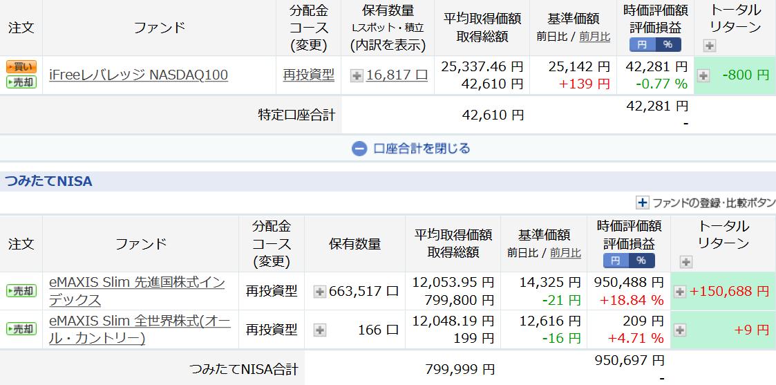 f:id:okometsubu-blog:20201213144930p:plain