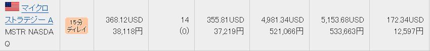 f:id:okometsubu-blog:20201229000055p:plain