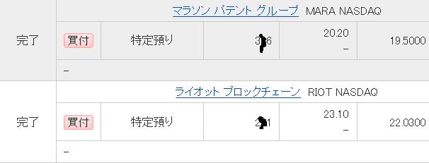 f:id:okometsubu-blog:20210125233731p:plain