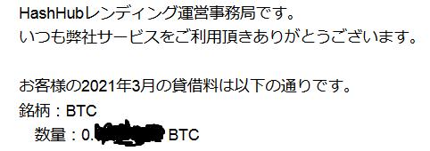 f:id:okometsubu-blog:20210401164750p:plain