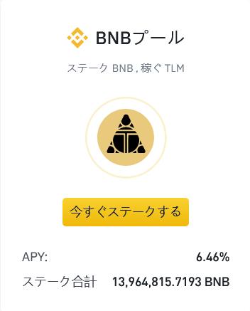 f:id:okometsubu-blog:20210413220249p:plain