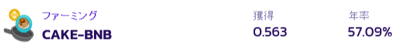 f:id:okometsubu-blog:20210614165340p:plain