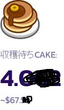 f:id:okometsubu-blog:20210614171800p:plain