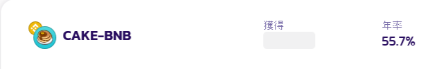 f:id:okometsubu-blog:20210707174938p:plain