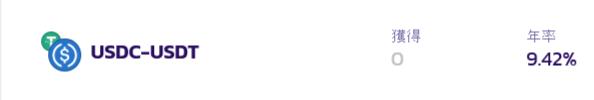 f:id:okometsubu-blog:20210707175131p:plain