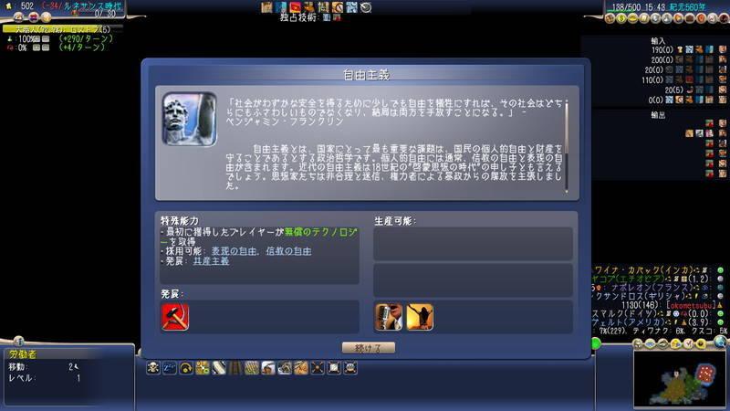 f:id:okometsubu-blog:20211015173900j:plain