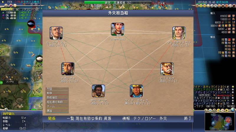 f:id:okometsubu-blog:20211015174512j:plain