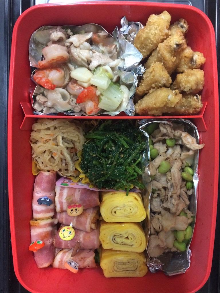 f:id:okomo-t-aig-a-kahiro:20180914142101j:image