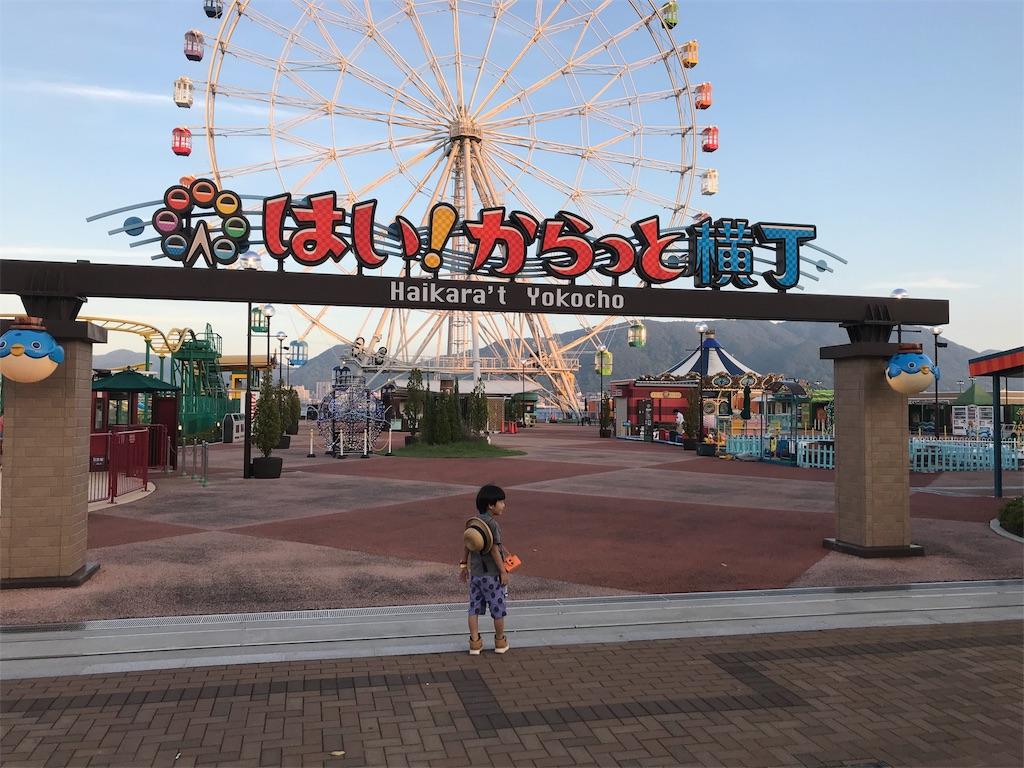 f:id:okomo-t-aig-a-kahiro:20180918195013j:image