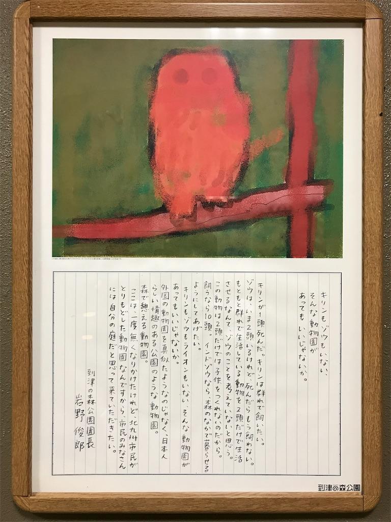 f:id:okomo-t-aig-a-kahiro:20180919203730j:image