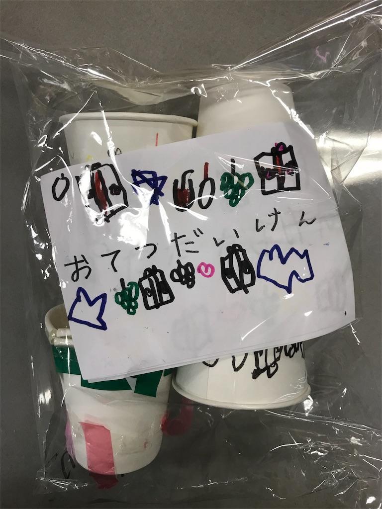 f:id:okomo-t-aig-a-kahiro:20180920213726j:image