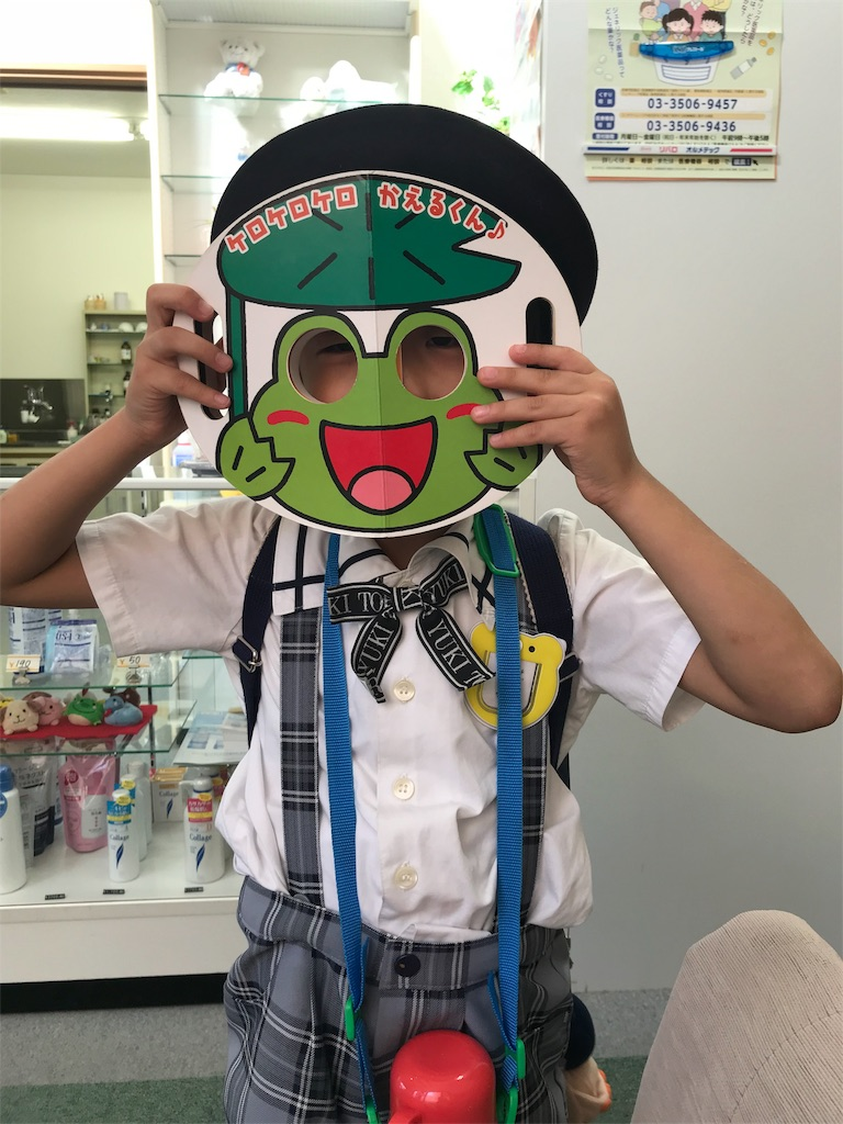 f:id:okomo-t-aig-a-kahiro:20181005205652j:image