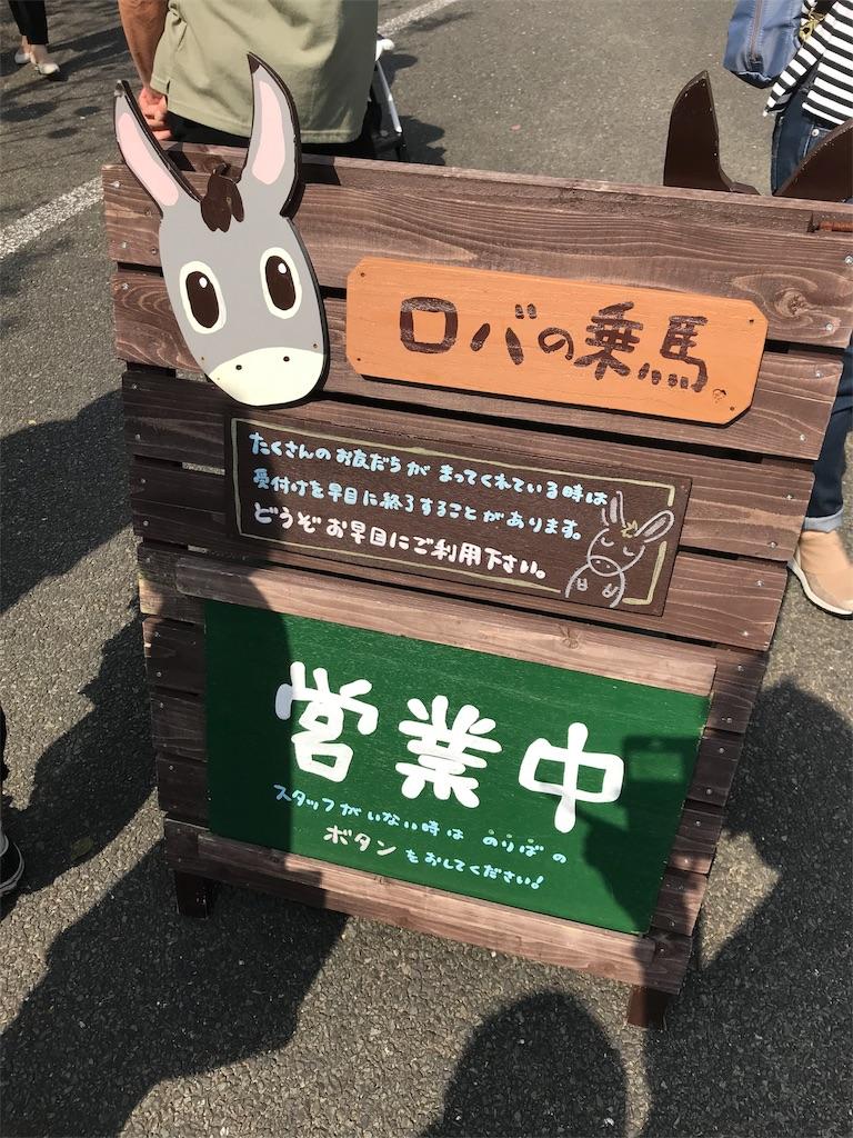 f:id:okomo-t-aig-a-kahiro:20181009164335j:image