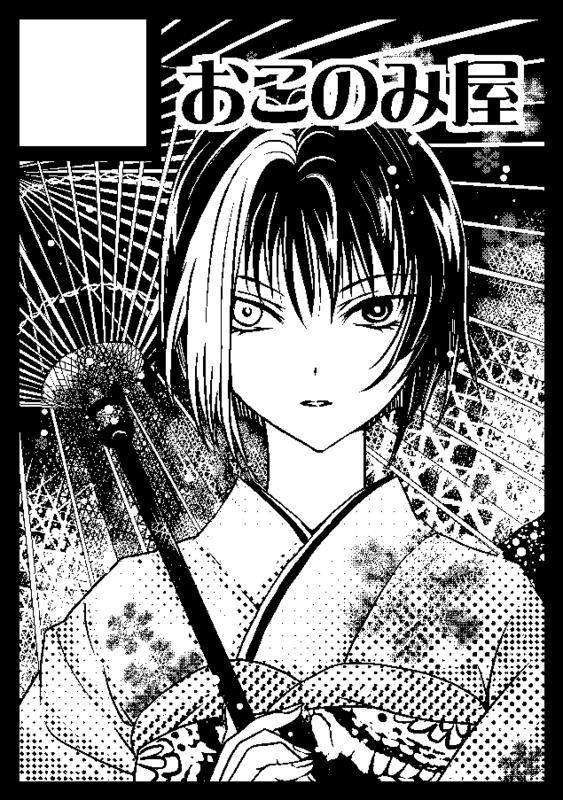 f:id:okonomi0573:20161102204056p:plain