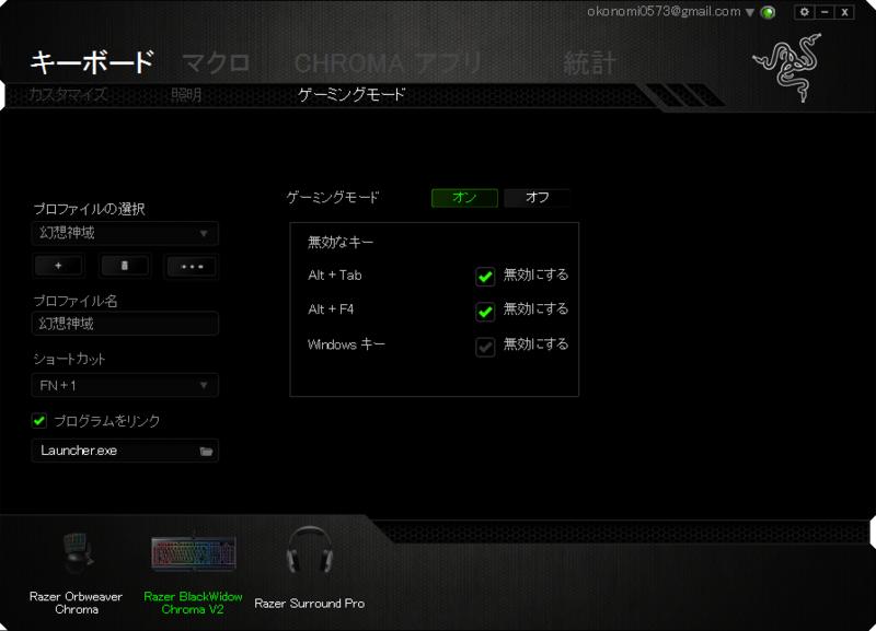 f:id:okonomi0573:20170822193854p:plain
