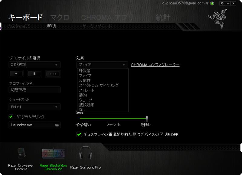 f:id:okonomi0573:20170822193856p:plain